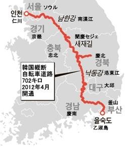 20120613.jpg