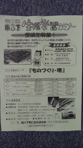 DSC1042.jpg