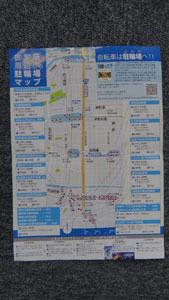 DSC1044.jpg