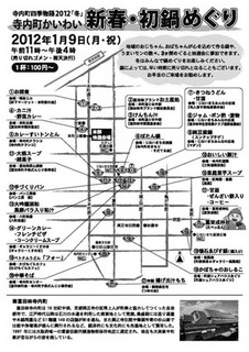 2012winter_2.jpg