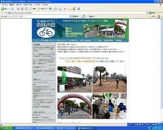 市民の会.jpg