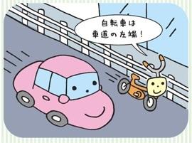 道交法01.jpg