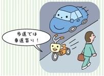 道交法03.jpg