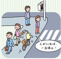 道交法04.jpg