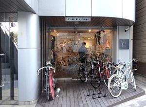 aoyama_3300-l.jpg
